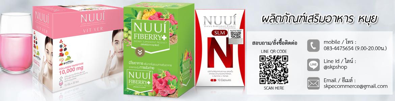 nuui-ctp-fiberry